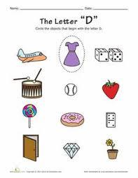 a706fd3a c f7695f97a alphabet phonics kids alphabet
