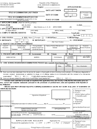 Civil Service Application Form | Identity Document | Civil Service