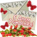 Картинки открытки с днем рождения учителю