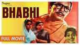Balraj Sahni Bhabhi Movie