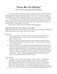 example of essays for scholarships co example