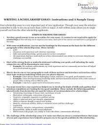 Example Of Scholarship Essay Free Sample Scholarship Essay Pdf 106kb 2 Page S