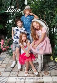 выпустил новую коллекцию <b>детской</b> одежды <b>Juno</b> SS 19