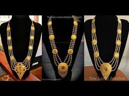 nepal gold coin haar designs nepal gold jewellery