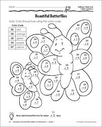 2 Digit Addition Coloring Worksheets Math Pinterest Math
