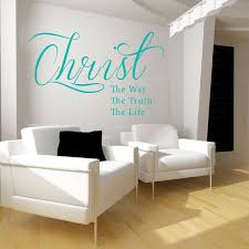 Christ Quote Wall Decal