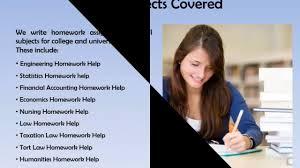 finance homework help       jpg cb            Economy