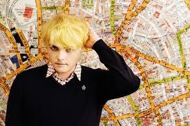 Gerard Way Do The Hard Things Diy
