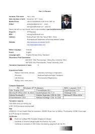 Translator Resume Sample Translator Resume Therpgmovie 22