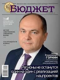 Картинки по запросу bujet.ru логотип