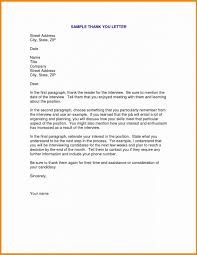 Template For Thank You Email After Interview Sample Thank You Letter