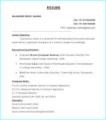 resumes on word 2007 resume format free download in ms word 2007 for freshers resume