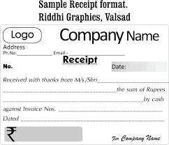 Collection Receipt Template Receipt Formats Skiropkiprotk 7