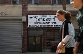 State Wsj New Wake Issues Of In Probe Curriculum Yeshiva Guidelines OSqOxnpr