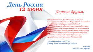 Новости Официальный сайт Кемеровского государственного  Дорогие друзья