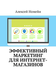 Посты на полке «Marketing_IT» — Bookmate
