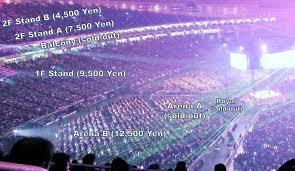Tokyo Dome Wrestle Kingdom Seating Chart Njpw Wrestle Kingdom 13 International Tickets Are On Sale