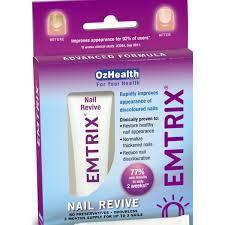 Emtrix fungal cream