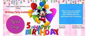 invitation with image it s a happy day it s a fun day happy 5th birthday