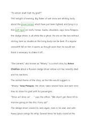 the ways we lie essay summary a summary of the ways we lie by the ways we lie essay summary fastessayorder24 pl s