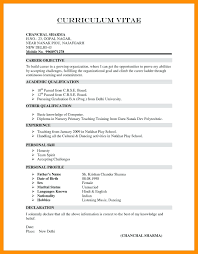 Best Resume Format For Teachers Teachers Resume Format Resume Media