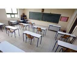 Τα σχολεία αυτά βρίσκονται στην πλειονότητά τους στο ρέθυμνο, αλλά και στο ηράκλειο και τα χανιά. Pws 8a Anoi3oyn Ta Sxoleia En Mesw Koronoioy