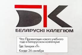 как это было мова тату шабаны и трупы Kykyorg