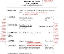 High School Student Resume Examples First Job Summer Samples Sample ...