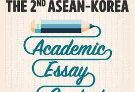nd asean korea academic essay contest world scholarship forum