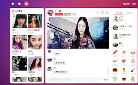 new dating sites in china