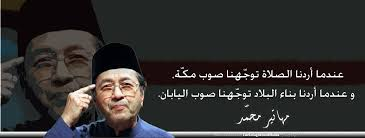 Image result for Mahathir Quotes