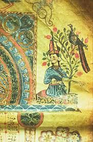 Image result for երաժշտություն