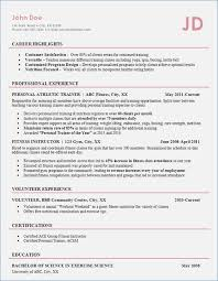Athletic Resume Template – Globish.me