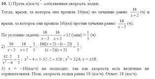 ГДЗ Решебник по Алгебре класс Мордкович Домашняя контрольная работа № 2 Вариант 1