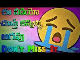 ప్రేమ కవిత్వం Telugu Love Quotations Telugu Love Fascinating Love Quotes Fir Telugu