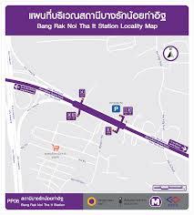 สถานีรถไฟฟ้า | การรถไฟฟ้าขนส่งมวลชนแห่งประเทศไทย