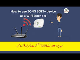 Check spelling or type a new query. How To Use Zong Bolt Device As A Wifi Extender Weak Wifi Signal Problem Solve Urdu Hindi Youtube