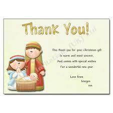 08 Away in a manger - Christmas Thank You Note