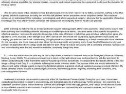 good essay examples investigative essay examples org a good student essay an essay fiction fictionpress