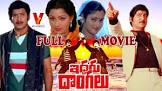 K. Raghavendra Rao Iddaru Dongalu Movie