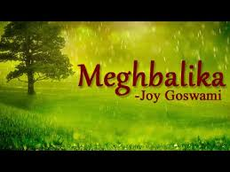meghbalika by joy goswami bengali