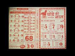 Main Chart Videos Matching 13 05 19 Ghode Ki Naal Kalyan To Main
