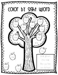 Sight Word Coloring Coloring Free Sight Word Coloring Pages B Words