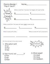 Designed to save time and facilitate flexibility, the saxon phonics and spelling program can be used as a standalone or in conjunction with other reading programs to fill in the gaps. Saxon Phonics First Grade Worksheets Teaching Resources Tpt