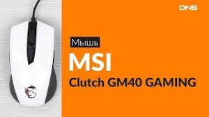 <b>MSI Clutch GM40</b> Gaming <b>Mouse</b> White (S12-0401370-D22) купить ...