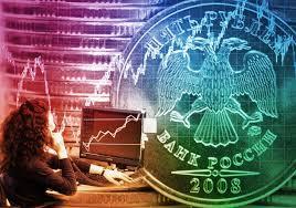 Санкции США и политика Банка России двойной удар по национальной  Санкции США и политика Банка России двойной удар по национальной экономике