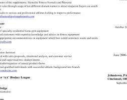 Resume Checker Software Example Of Simple For Student Stunning 8