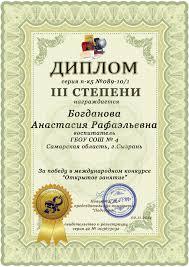 Красный диплом требования  конечно когда вышла эта программа нам так красиво дули в уши что без не каких проблем через 3 месяца мы получим Российское гражданство