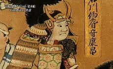 「石川数正」の画像検索結果