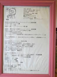 飲食店のブログ記事一覧 厚田こだわり隊 スタッフブログ